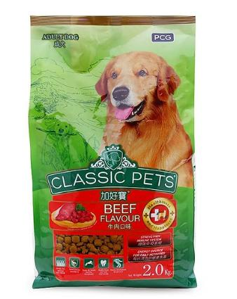 Đồ ăn cho chó trưởng thành Classic Pets vị thịt bò nướng (2kg)