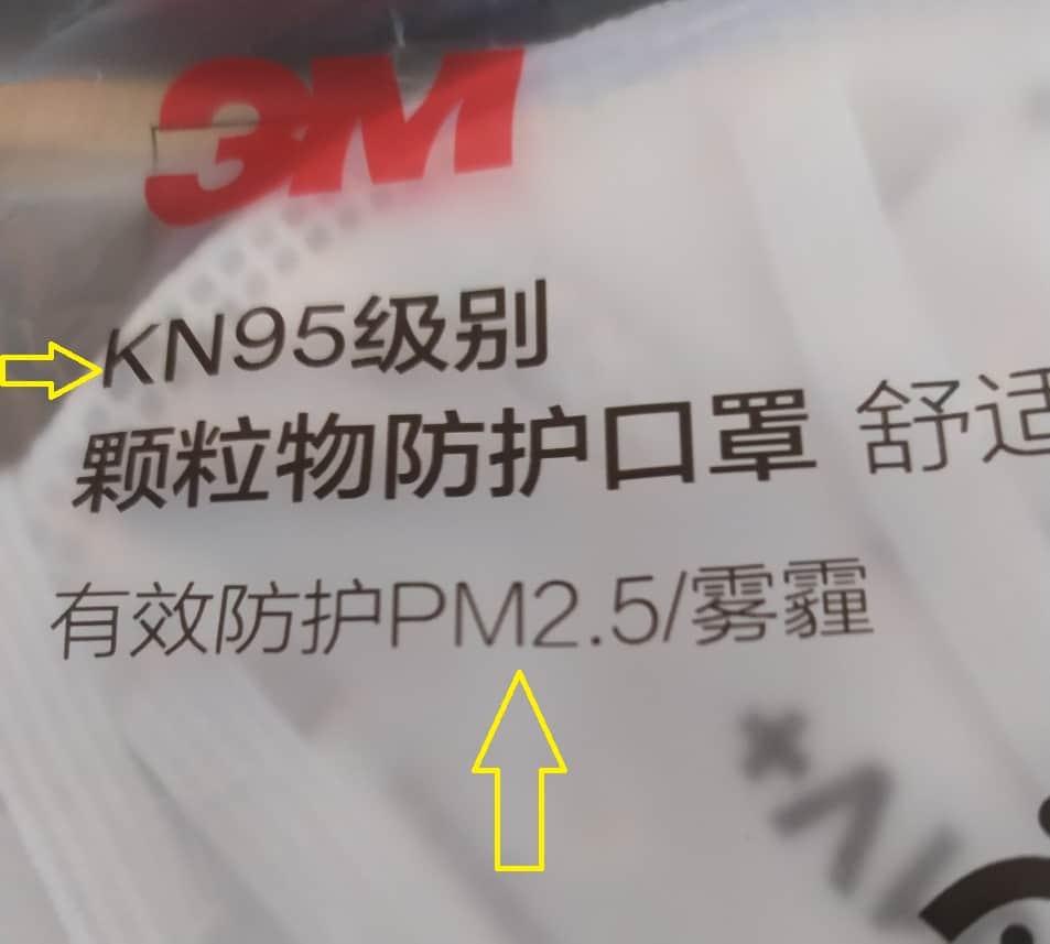 Ký hiệu PM2.5 và KN95 ngoài túi khẩu trang