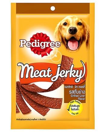 Thức ăn cho chó vị gan 80g hãngPedigree