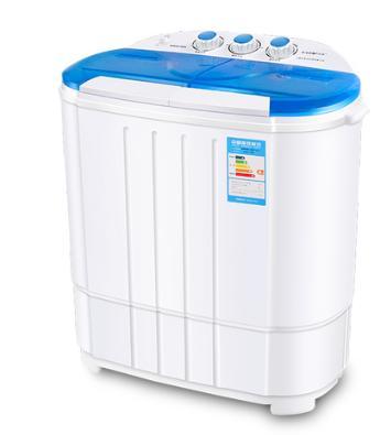 Máy giặt mini 2 lồng XPB-35-378SC
