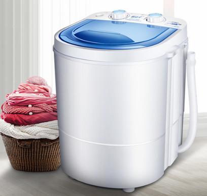 Máy giặt mini Vịt Con
