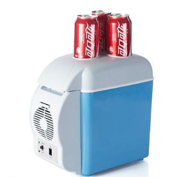 Tủ Lạnh Mini Cho Ô Tô 7,5L 12V